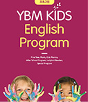 YBM Kids English Program(2016)